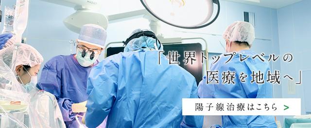 第 一 種 感染 症 指定 医療 機関